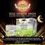 Gold Ginseng Lemon Cream by Jeezz 10 g. ครีมโสมมะนาวทองคำ เพื่อผิวกระจ่างใส ลดริ้วรอย thumbnail 10