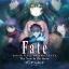 โปสเตอร์ fate/kaleid liner prisma☆illya: the vow in the snow ขนาด 50 x 70 **สินค้าตัดรอบวันจันทร์และจัดส่งทุกวันพฤหัสบดี** มีจำนวนจำกัด ราคารวมค่าส่งแล้ว