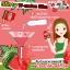 W-Melon Slim น้ำแตงโม ผอม ขาว เจ้าแรกในไทย thumbnail 9