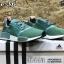 รองเท้า adidas NMD thumbnail 9