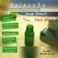 Stemcell Serum by Princess Skin Care (Phyto Malus Concentrate Serum) 10 ml. เซรั่มหน้าเด้ง เด็ก thumbnail 3