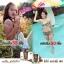 Padaso's Cocoa พาดาโซ่ เอส โกโก้ โกโก้ปรุงสำเร็จรูป ทางเลือกใหม่ของคนอยากหุ่นดี thumbnail 16
