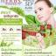 Miracle 5D Aura Herbs Wonder Super ชุดระเบิดสิว ฝ้า กระ thumbnail 3