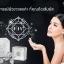 Liv White Diamond 30 g. ลิฟ ไวท์ ไดมอนด์ ครีมวิกกี้ สวยเลอค่า ออร่าดุจเพชร thumbnail 2