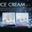 Ice sleeping cream By Novena (Night Cream) ครีมน้ำแข็ง ไอซ์ สลีฟปิ้ง ครีม (ครีมบำรุงกลางคืน) thumbnail 12