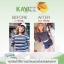 KAYBEE Perfect อาหารเสริมลดน้ำหนัก เคบี สารสกัดจากมะม่วงแอฟริกัน thumbnail 9