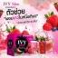 Ivy Slim Strawberry ไอวี่ สลิม สตรอเบอร์รี่ ผอมได้ด้วยน้ำสตรอเบอร์รี่ thumbnail 13