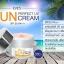 EVE's Sun Perfect UV Cream SPF 50 PA+++ อีฟ ครีมกันแดด เนื้อซิลิโคน เกลี่ยง่าย คุมมัน ปรับผิวออร่าสว่างทั้งวัน ไม่ต้องง้อรองพื้น thumbnail 3