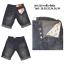 กางเกงขาสั่น สียีนส์ Size 28-44 thumbnail 4
