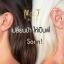 Mooi Keratin Coloring Shampoo โมอิ แชมพูปิดผมขาว เปลี่ยนป้า ให้เป็นพี่ เคราตินปิดผมขาว thumbnail 6