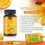 Auswelllife วิตามินซี Vitamin C 1,200mg thumbnail 1