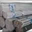 ท่ออาบสังกะสี ท่อกาวาไนต์ ท่อปะปา ท่อประปา Galvanized Steel Pipe thumbnail 1