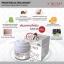 ครีมเมโส X'BEiNO Protein Ultra Moist Soothing Cream เอ็กซ์ บิไอโน่ โปรตีน อุลตร้า มอยซ์ ซูทติ้ง ครีม thumbnail 3