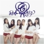 GFriend 1st Mini Album [Season Of Glass] thumbnail 1
