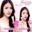 M.Chue Kiss Me Nipple Pink & Lip Tattoo เอ็ม.จู คิสมี นิปเปิล พิงค์ แอนด์ ลิป แทททู เจลสักหัวนม และริมฝีปากชมพูชั่วคราว thumbnail 9
