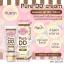 Pure DD Cream by jellys ดีดีครีมเจลลี่ หัวเชื้อผิวขาว thumbnail 3