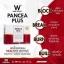 Pancea Plus แพนเซีย พลัส อาหารเสริมลดน้ำหนัก เร่งการเผาผลาญและลดการสะสมของไขมัน thumbnail 4