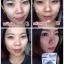 Cherry Kiss Sunscreen (C-kiss) 10 g. เชอร์รี่ คิส ซันสกรีน กันแดดหน้าเนียน thumbnail 19