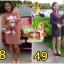 W-Melon Slim น้ำแตงโม ผอม ขาว เจ้าแรกในไทย thumbnail 18