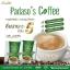 Padaso's Coffee กาแฟ พาดาโซ่ แค่ดื่ม หุ่นก็เปลี่ยน thumbnail 9