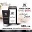 Wink White White Cream วิงค์ไวท์ ไวท์ครีม บูธเตอร์ บอดี้มาร์ค มาร์คผิวสำหรับทากลางคืน สูตรใหม่ ขาวไวกว่าเดิม 5 เท่า thumbnail 1