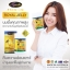 นมผึ้ง Auswelllife Royal Jelly 2180 mg thumbnail 8