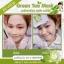 Green Tea Mask by BFC 7 g. กรีนที มาส์ค มาส์คฆ่าสิว thumbnail 13