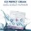Ice prefect cream By Novena ครีมน้ำแข็ง (ครีมบำรุงกลางวัน) thumbnail 2