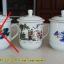 แก้วหูมีฝา เซรามิกจากจีน