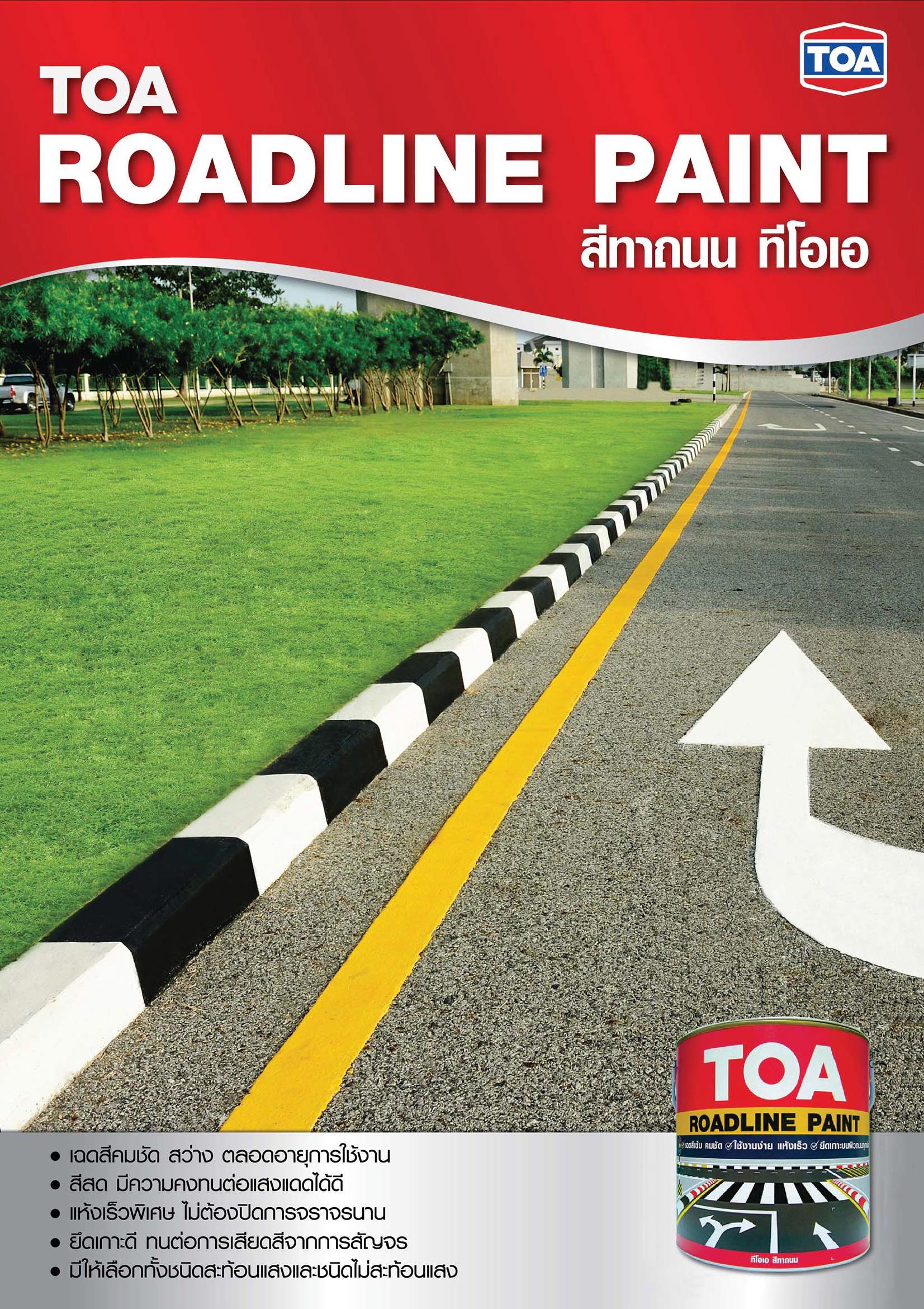 TOA Roadline Paint