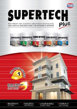 Toa Supertech Plus