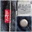 LEVI'S 501XX Big E ริมแดง W31 L36 ปี 98 มือสอง thumbnail 7