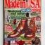 หนังสือแฟชั่น Made in USA 2007-2008 thumbnail 1