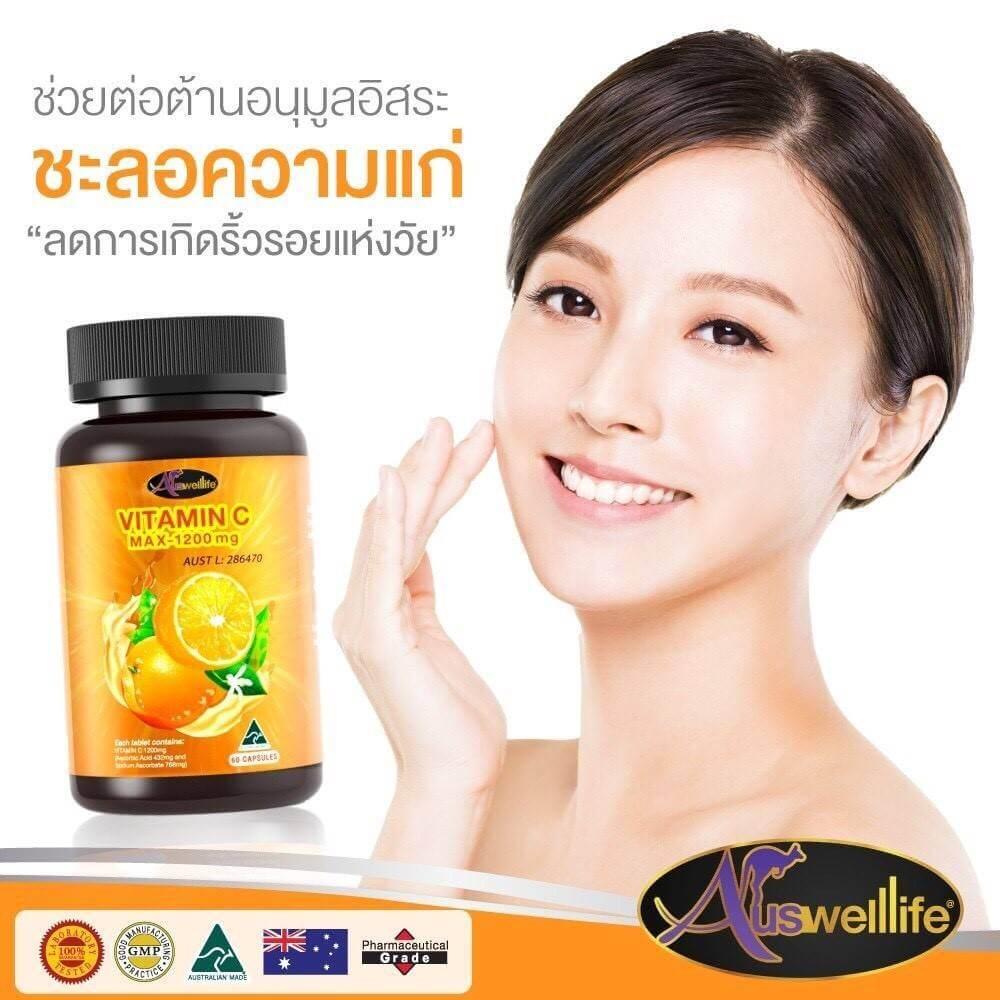 วิตามินซี 1000 mg, vit c, วิตซี, กิน วิตามินซี