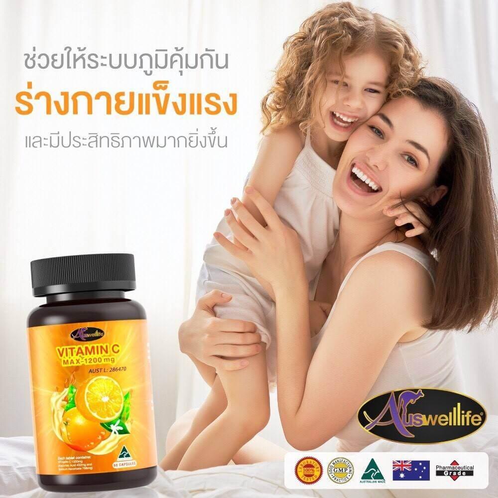วิตามินซี ที่ดีที่สุด, วิตามินซี ยี่ห้อไหนดี, วิตามินซี 1000 mg, vit c