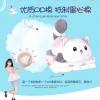 SC0027 Free ปักชื่อบนผ้าห่ม!! ตุ๊กตาหมอนผ้าห่มแรคคูนสีขาวหางสีเทาน่ารักมากๆ ตาแบ๊วสุดๆ