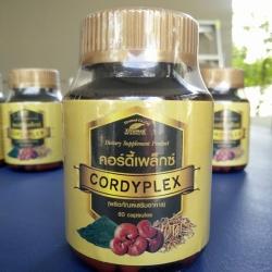 Cordyplex สูตร 1 (ถั่งเช่า 250 MG) 60 แคปซูล