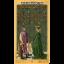Medieval Tarot (Box Deck) thumbnail 61