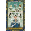 Wizards Tarot (Box Deck) thumbnail 33