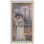 Romantic Tarot (Box Deck) thumbnail 22
