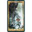 Epic Tarot (Box Deck) thumbnail 22