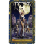 Wizards Tarot (Box Deck) thumbnail 23