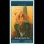 Tarot of Mermaids (Box Deck) thumbnail 66