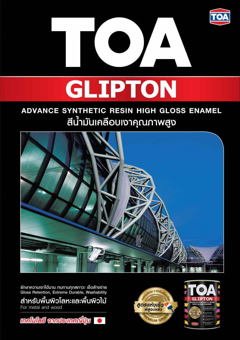 Toa Glipton