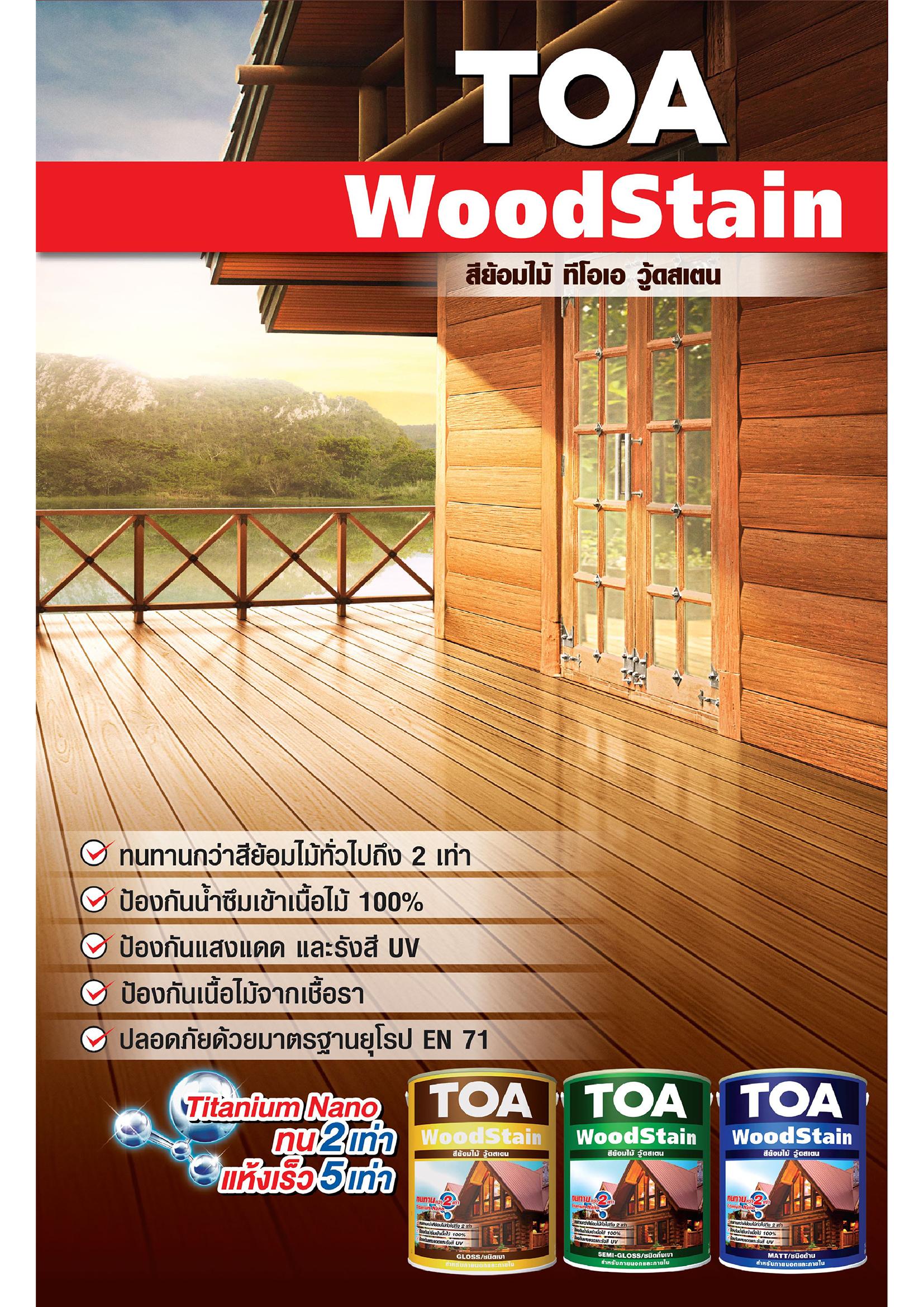 Toa Woodstain